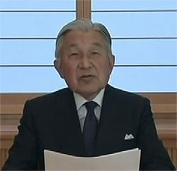 """Please let me rest, I'm tired and desire soup,"" said Emperor Akihito."